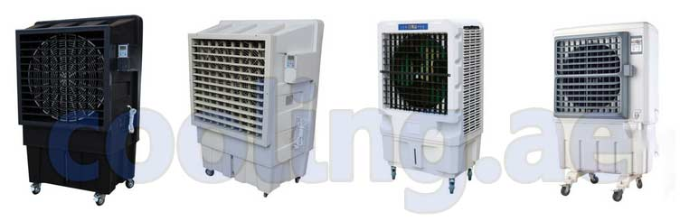 Outdoor air coolers advantages in dubai